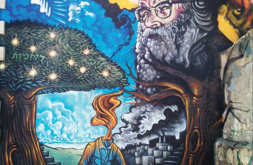 Une œuvre de Solomon Souza (photo credit: EBIN SANDLER)