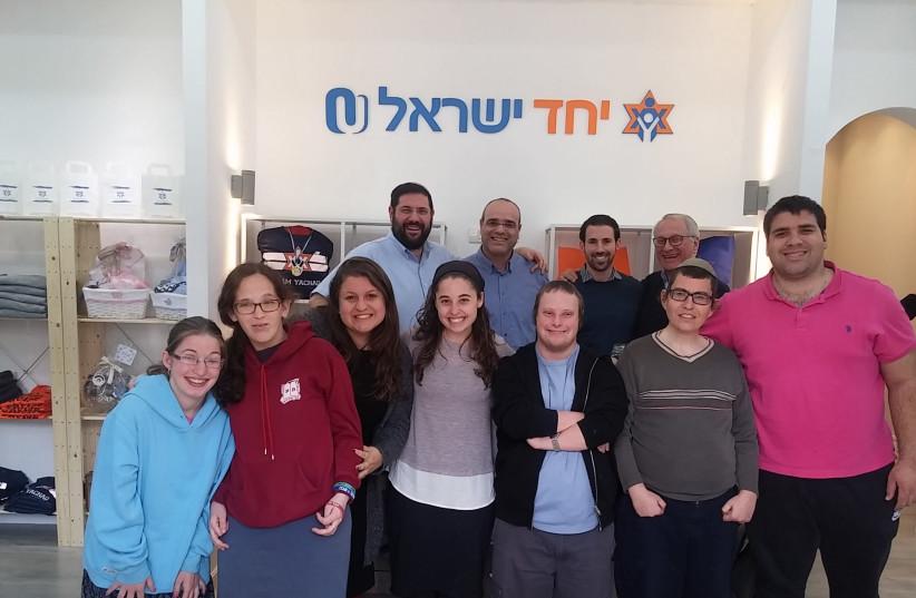 Yachad gift shop in Jerusalem (photo credit: COURTESY NETANEL ARIEL)