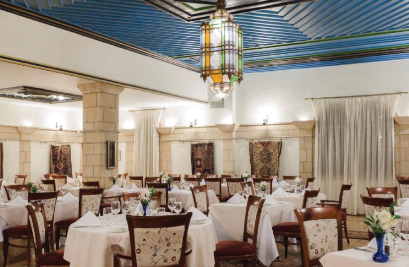Arabesque restaurant (photo credit: Courtesy)