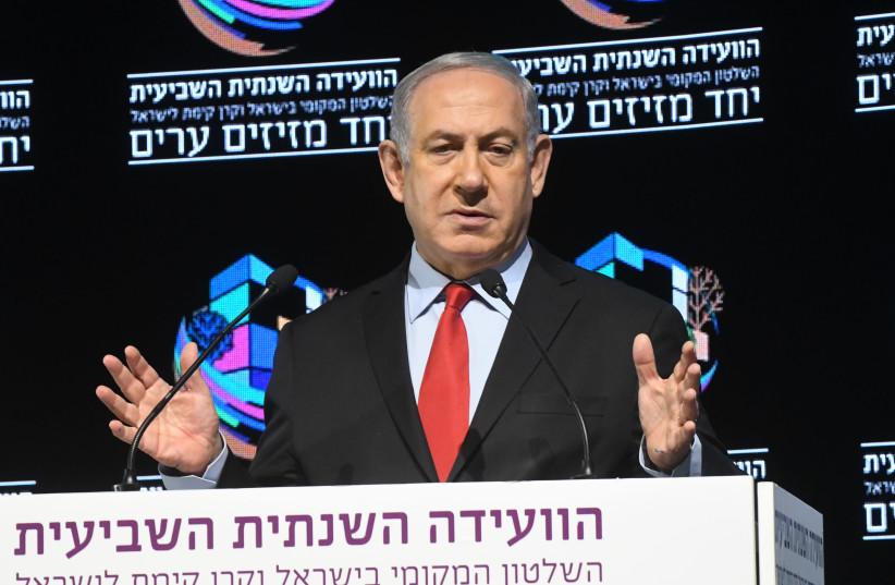 Benjamin Netanyahu speaks at the Union of Local Authorities (photo credit: AVSHALOM SASSONI/MAARIV)