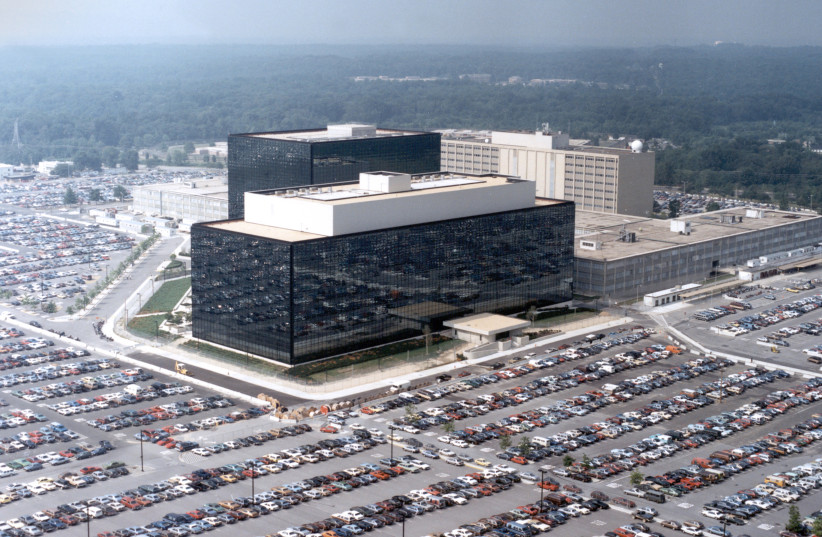National Security Agency (NSA) headquarters building in Fort Meade, Maryland (photo credit: NSA/HANDOUT VIA REUTERS)