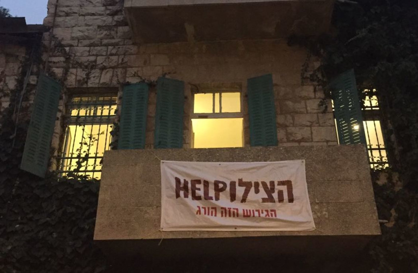 The sign on Kramarski's apartment in Rehavia, Jerusalem (photo credit: GAL KRAMARSKI)
