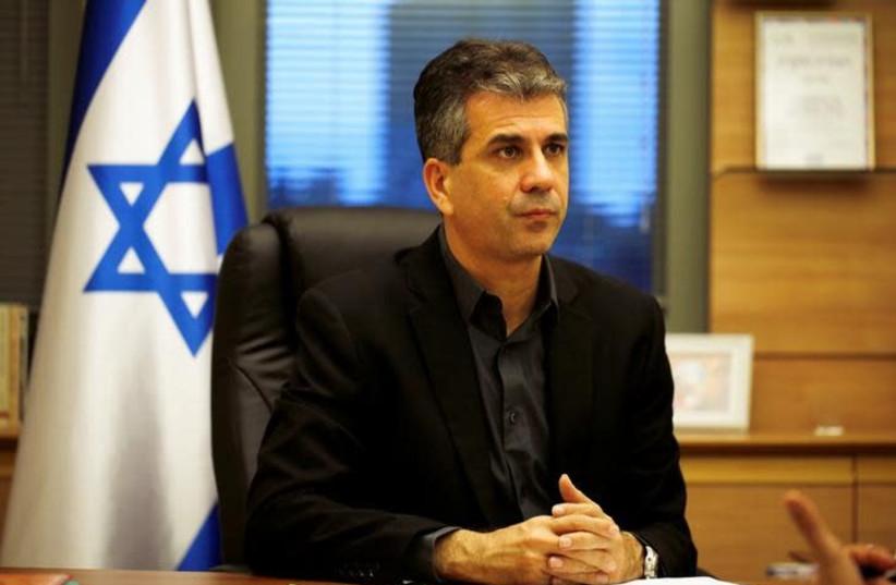 Israel's Economy Minister Eli Cohen (photo credit: REUTERS/Ronen Zvulun)