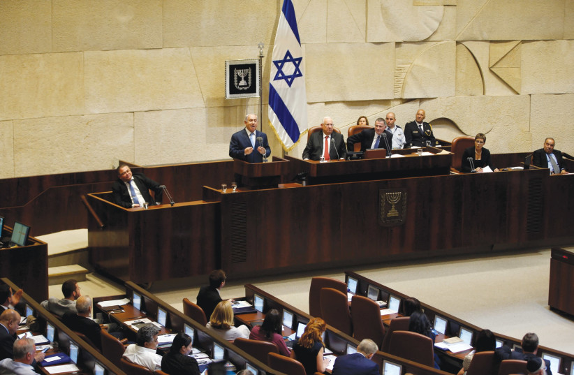 PRIME MINISTER Benjamin Netanyahu speaks at the Knesset. (photo credit: REUTERS)
