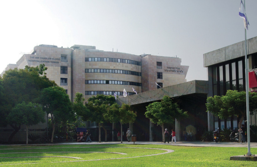 Main entrance to the Sheba Medical Center at Tel Hashomer (photo credit: Wikimedia Commons)