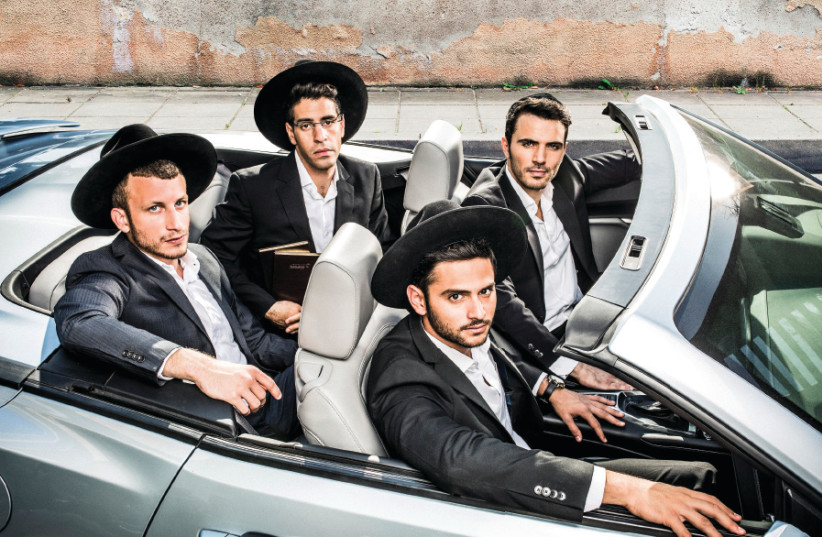 'SHABABNIKIM' is a lively comedy that follows three rebellious yeshiva students and one very serious one as they go about their business, which includes many pranks and stunts (photo credit: OHAD ROMANO)