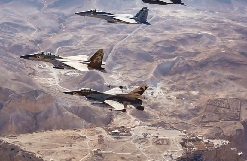IAF jets  (photo credit: MINISTRY OF DEFENSE SPOKESPERSON'S OFFICE)