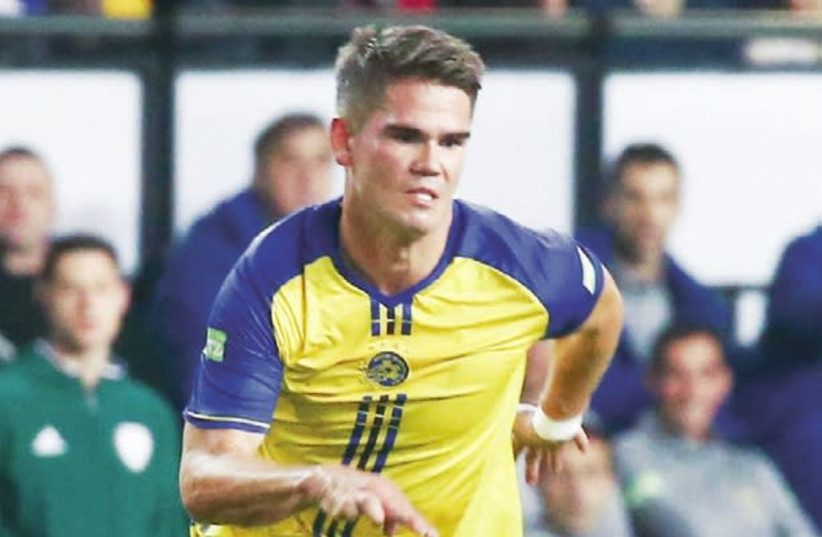 After scoring in five straight matches, Maccabi Tel Aviv striker Vidar Orn Kjartansson has gone five games without a goal, a streak he will be hoping to end when the yellow-andblue hosts Hapoel Haifa in Netanya on Saturday night (photo credit: DANNY MARON)