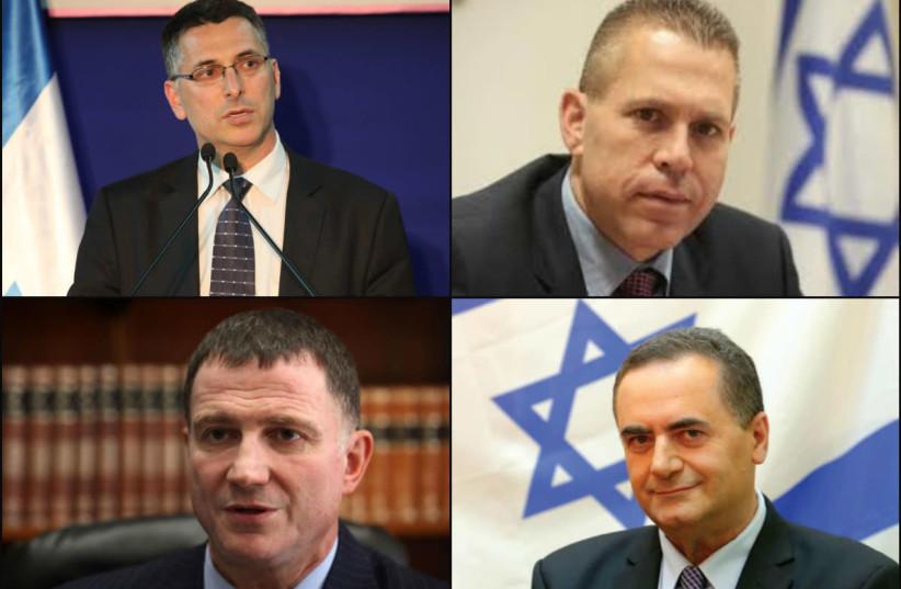 Going clockwise from top left: Gideon Sa'ar, Gilad Erdan, Israel Katz and Yuli Edelstein   (photo credit: MARC ISRAEL SELLEM/THE JERUSALEM POST)