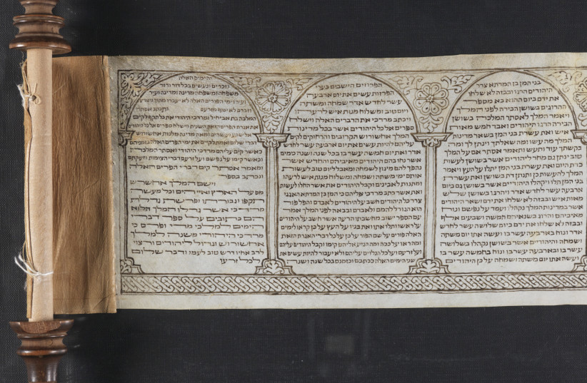 An image of the Azores Megillah (photo credit: NATIONAL LIBRARY OF ISRAEL)