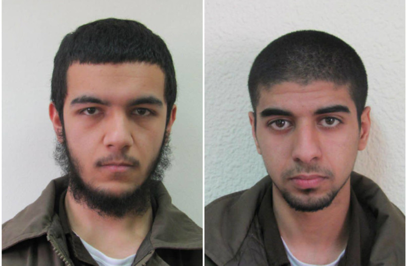 Two Arab-Israelis arrested for planning an attack on the Temple Mount (photo credit: SHIN BET)