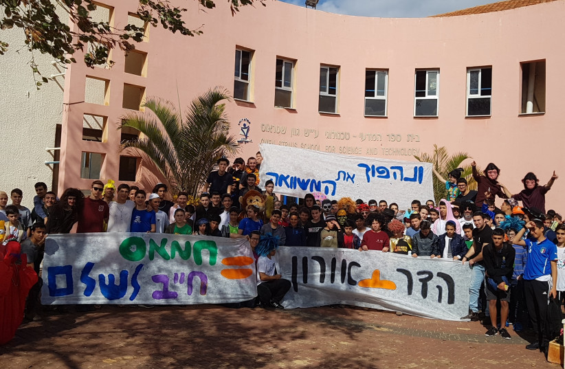 Students at the AMIT Gwen Straus Science School in Raanana called on the government to bring back fallen IDF soldiers Hadar Goldin and Oron Shaul (photo credit: NOAM EYAL)