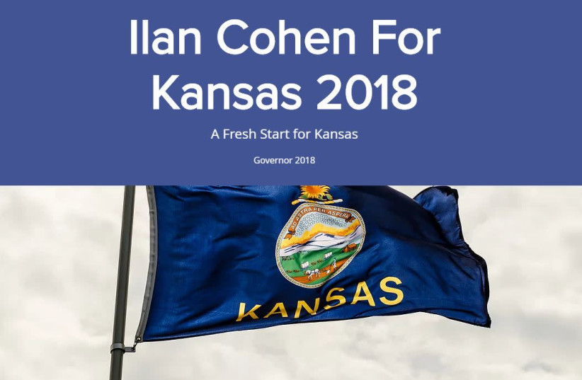 Screenshot of Ilan Cohen's campaign website (photo credit: screenshot)