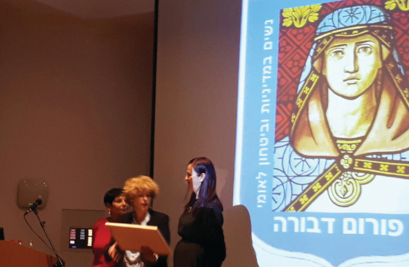 At the FD symposium at Beit Hatfutsot – The Museum of the Jewish People (photo credit: TAMAR ALMOR)