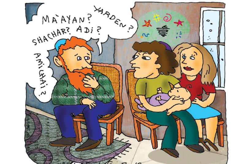 Illustration by Pepe Fainberg (photo credit: PEPE FAINBERG)