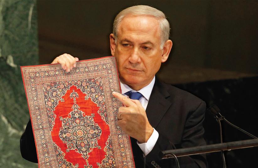 Netanyahu with Iranian carpet - Purim Parody (photo credit: REUTERS/JPOST STAFF)