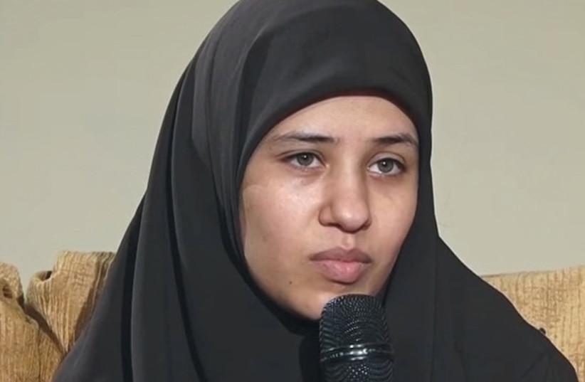 Zubeida Ibrahim Younis (photo credit: YOUTUBE)