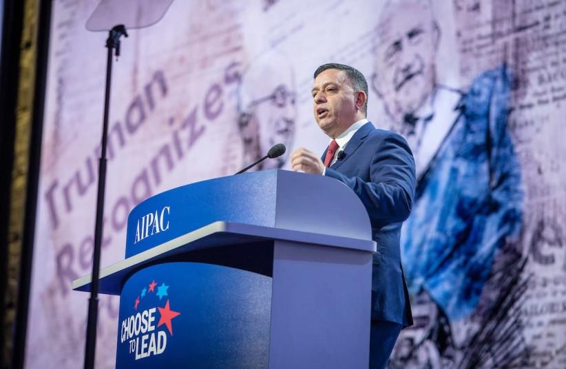 Avi Gabbay speaking at AIPAC, March 4, 2018 (photo credit: ZIONIST UNION SPOKESMAN)