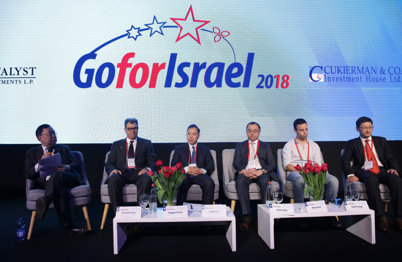 Speaking on Monday in Tel Aviv on how Israeli companies can succeed in China were (left to right): Hang Lung Properties Chairman Ronnie Chan, CEO of Cukierman & Co. Haggai Ravid, Deputy General Manager of Leaguer Jimmy Jin, Managing Director of China Everbright Limited John Chan, Visualead CEO Nevo  (photo credit: Courtesy)