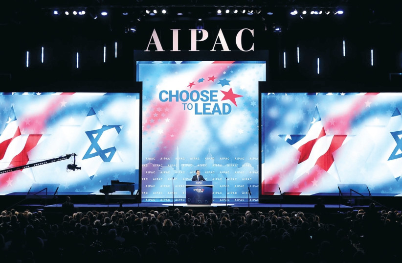 The packed hall of the AIPAC 2018 conference  (photo credit: REUTERS)