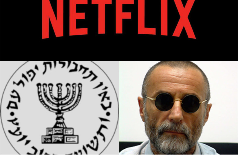 The Netflix logo over the logo of the Mossad and a photo of series writer Yossi Melman (photo credit: JPOST STAFF)