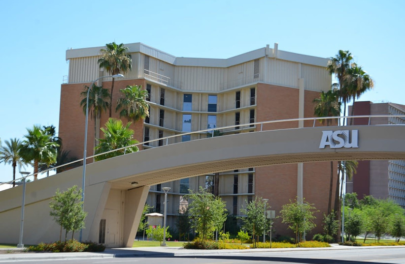 Arizona State University, Tempe Main Campus (photo credit: WIKIMEDIA COMMONS CC BY 3.0 /DAVIDPINTER)