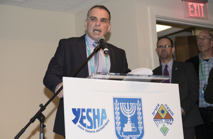 YESHA Council's chief foreign envoy Oded Revivi (photo credit: COURTESY YESHA COUNCIL)