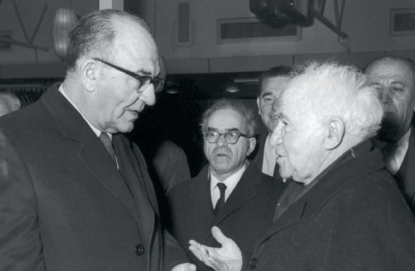 THEN-PRIME MINISTER Levi Eshkol (left) with David Ben-Gurion at Lod Airport before the latter's departure to London for Winston Churchill's funeral in 1965 (photo credit: FRITZ COHEN/GPO)