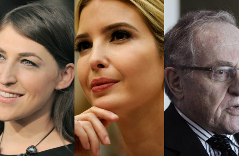 From left to right: Mayim Bialik, Ivanka Trump, and Alan Dershowitz (photo credit: COURTESY + REUTERS/JONATHAN ERNST + REUTERS/ANDREW INNERARITY)