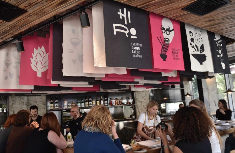 Hiro Ramen Bar (photo credit: SHAY OHAYON)