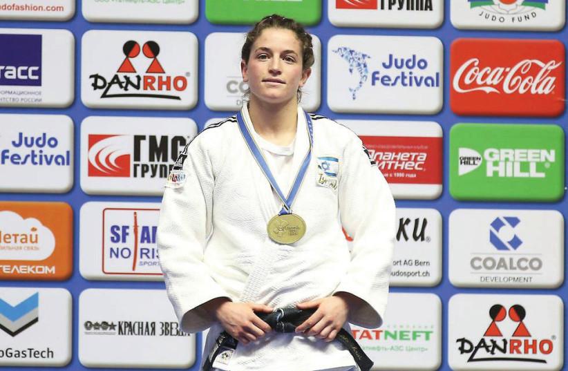 Israeli judoka Timna Nelson Levy (photo credit: Courtesy)