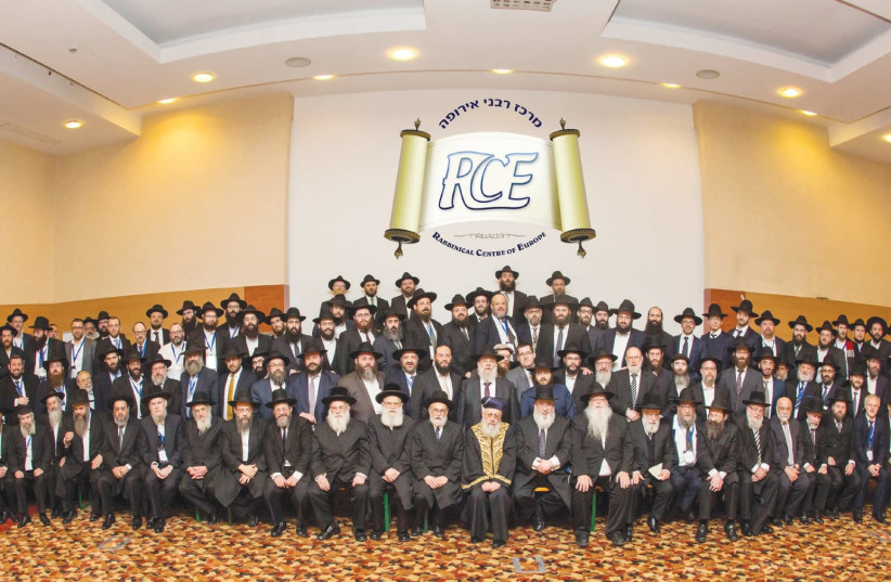 SOME 300 participants from 27 countries take part in the Rabbinical Center of Europe conference in Bucharest that ran from  Monday to Wednesday. (photo credit: ITZIK BELENITZKI)