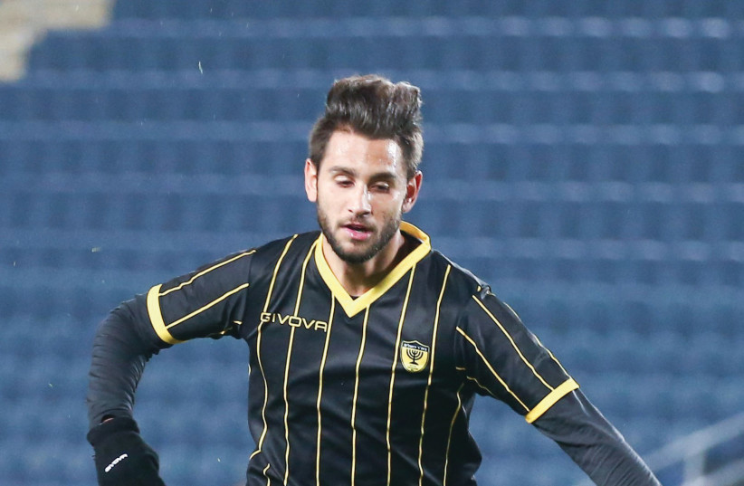 Beitar Jerusalem striker Gaetan Varenne, who was revealed on March 15th, 2018 to have allegedly been seen sexually exploiting a helpless woman. (photo credit: DANNY MARON)