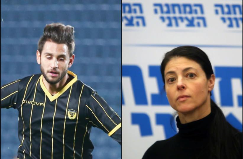 Beitar Jerusalem striker Gaetan Varenne (left) and Zionist Union MK Merav Michaeli (photo credit: MARC ISRAEL SELLEM/DANNY MARON)