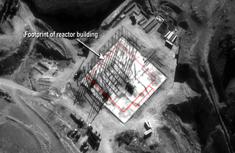 Undated image released during a briefing by senior US officials in 2008 shows what US intelligence officials said was a Syrian nuclear reactor built with North Korean help. US intelligence officials said the facility had been close to becoming operational when it was destroyed in early September 200 (photo credit: US GOVERNMENT / AFP)