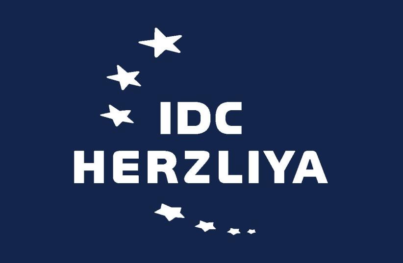 Interdisclipinary Center Herzliya logo (photo credit: Wikimedia Commons)