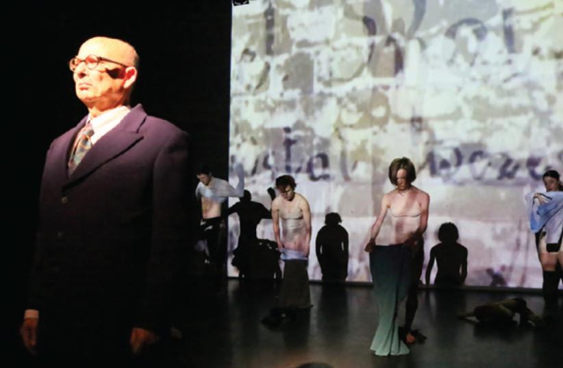 The Jerusalem Dance Theater presents a dance inspired by Janusz Korczak (photo credit: OLIVER MILLER)