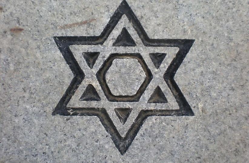 Star of David (photo credit: Wikimedia Commons)