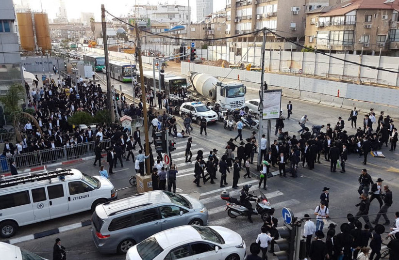 Haredi protest in Bnei Brak, March 22, 2018 (photo credit: COMMITTEE FOR SAVING THE TORAH WORLD)