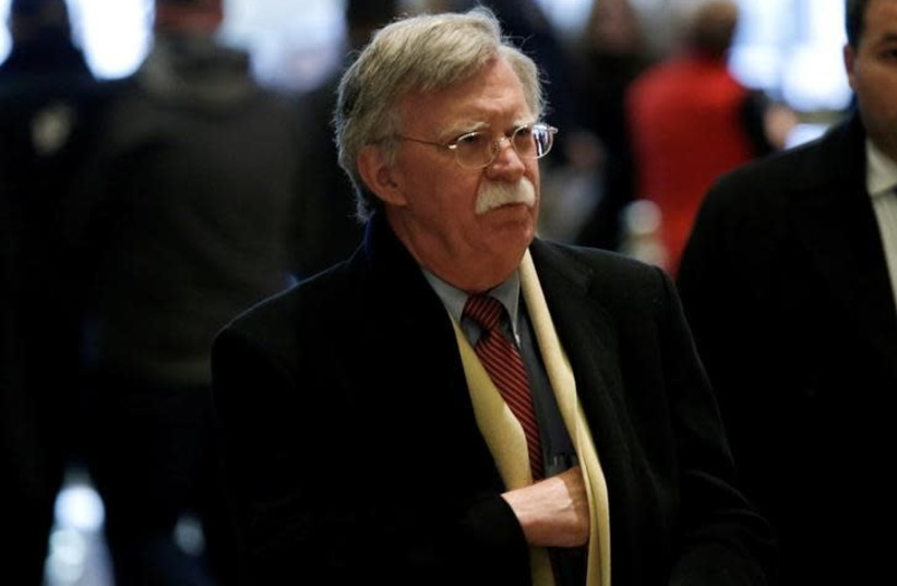 Former US Ambassador to the United Nations John Bolton arrives for a meeting with US President-elect Donald Trump at Trump Tower in New York, US, December 2, 2016 (photo credit: MIKE SEGAR / REUTERS)