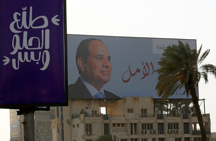 An election campaign billboard featuring Egyptian President Abdel Fattah el-Sisi (photo credit: AMR ABDALLAH DALSH / REUTERS)