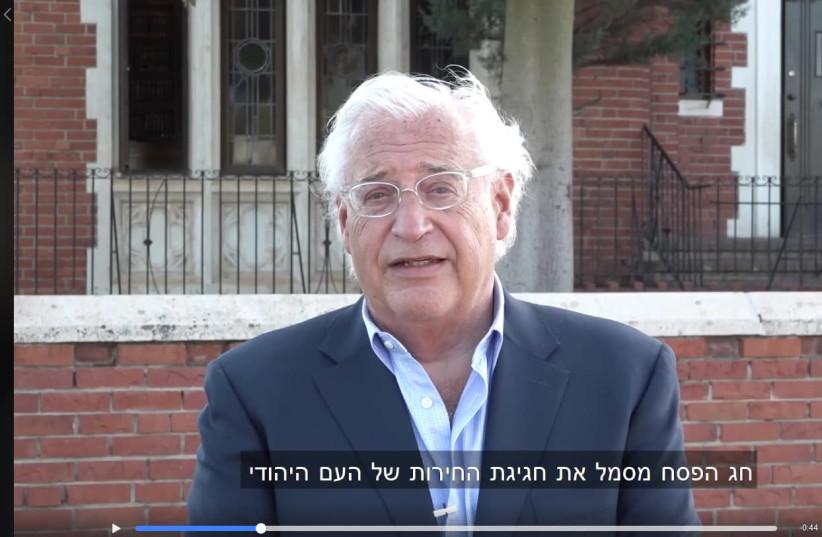 Ambassador David Friedman wishes Israelis a happy Passover (photo credit: screenshot)