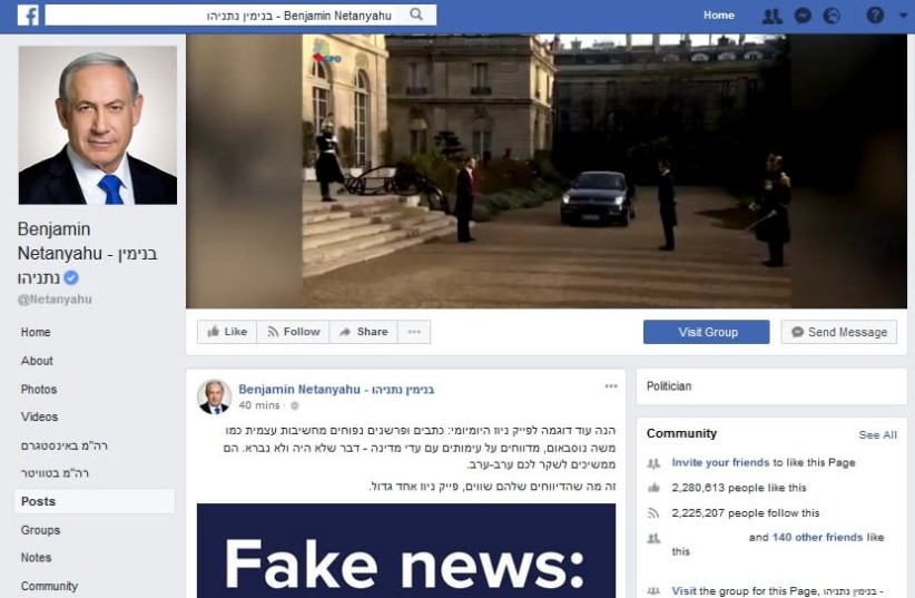 "Prime Minister Benjamin Netanyahu attacks ""Fake News"" outlets on Facebook, March 26th, 2018. (photo credit: FACEBOOK SCREENSHOT)"