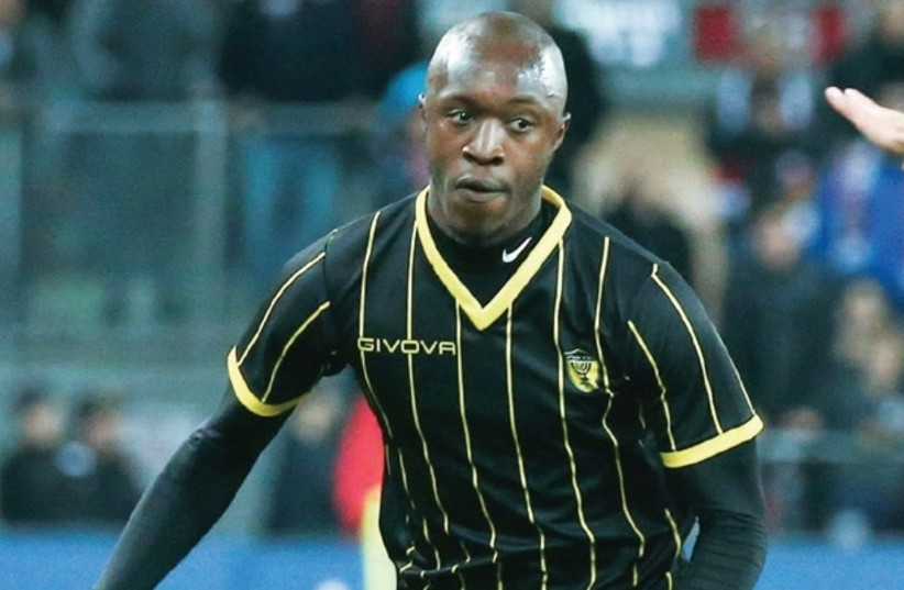 Beitar Jerusalem will have to manage without influential French defender Antoine Conte for the upcoming State Cup semifinal against Ironi Kiryat Shmona and the Premier League showdown with Hapoel Beersheba, after he was ruled out yesterday for at least two weeks with a knee injury (photo credit: DANNY MARON)