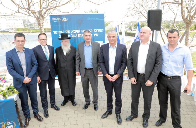 Finance Minister Moshe Kahlon, Deputy Health Minister Yaacov Litzman, Sheba director-general Yitshak Kreiss and others at Sheba Medical Center (photo credit: Courtesy)