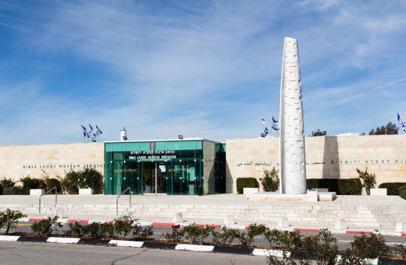 Bible Lands Museum (photo credit: OREN ROZEN / WIKIMEDIA COMMONS)