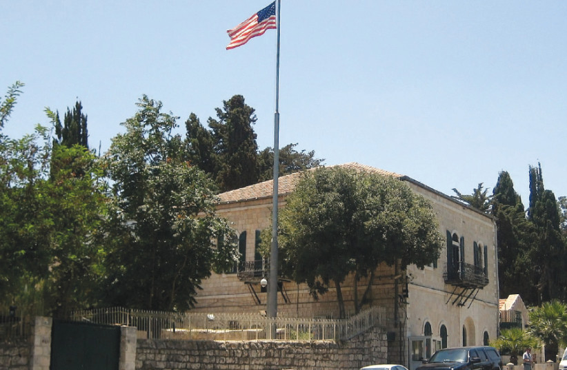 The US Consulate on Agron Street (photo credit: Wikimedia Commons)