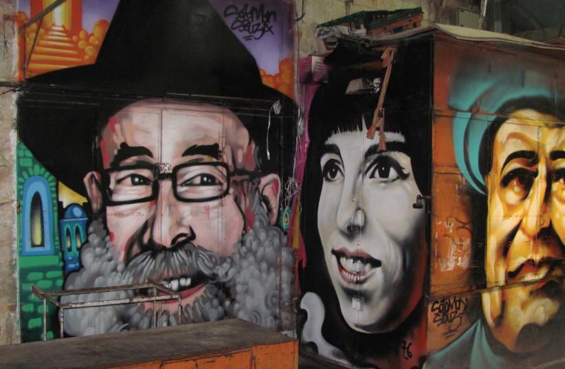 A spray-painted portrait of musician Naomi Shemer adorns Jerusalem's Mahaneh Yehuda market. (photo credit: Wikimedia Commons)