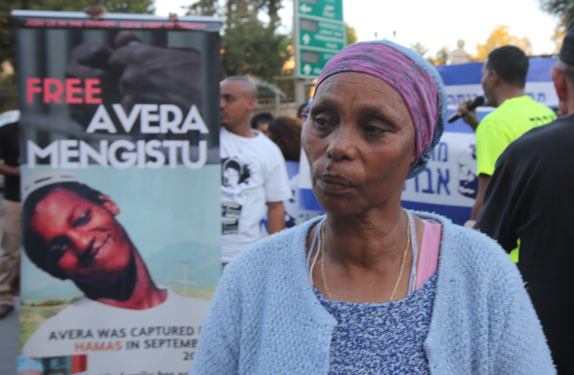 A protest calling for the return of Avera Mengistu   (photo credit: MARC ISRAEL SELLEM/THE JERUSALEM POST)