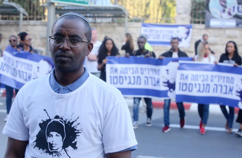 A protest calling for the return of Avera Mengistu   (photo credit: MARC ISRAEL SELLEM/THE JERUSALEM POST)